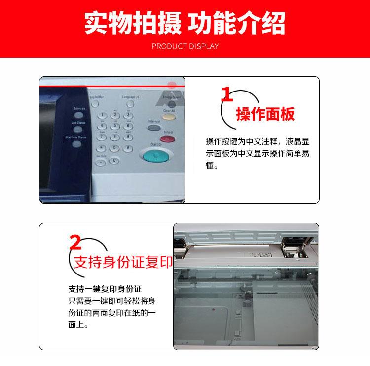 理光 MP4001黑白一体机功能介绍01