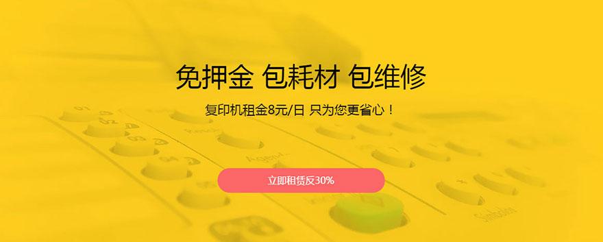 北京理光MP-5002 黑白数码必威体育平台足球(复印功能)必威体育安卓客户端下载