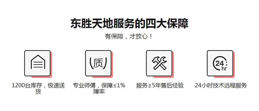 海淀理光MP-5002 黑白数码必威体育平台足球(复印功能)必威体育安卓客户端下载