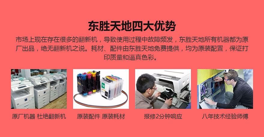 西城理光MP-5002 黑白数码必威体育平台足球(复印功能)必威体育安卓客户端下载