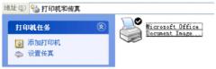 理光打印机驱动-免费下载【安装教程】