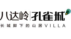 北京延庆区八达岭孔雀城德赢vwin娱乐黑白德赢体育app65台