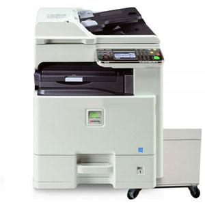 京瓷C8520彩色激光一体打印机必威体育安卓客户端下载