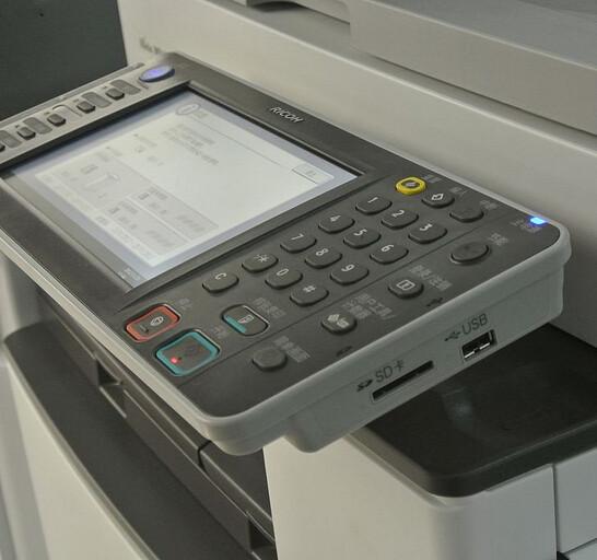 理光MP4054SP 黑白一体机4